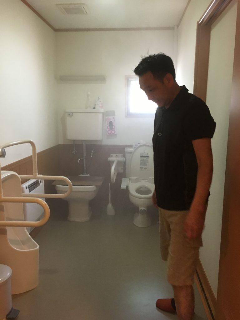 あいの里 トイレ施工前