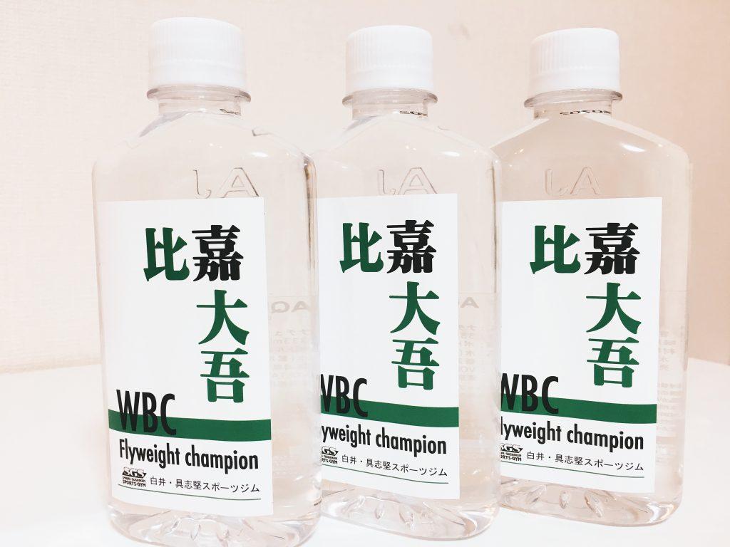 WBC Daigo Higa